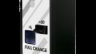 full change tre quarti sinistra vne 140x80 - Full Change - vne -
